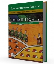 Torah Lights: Sefer Vayikra